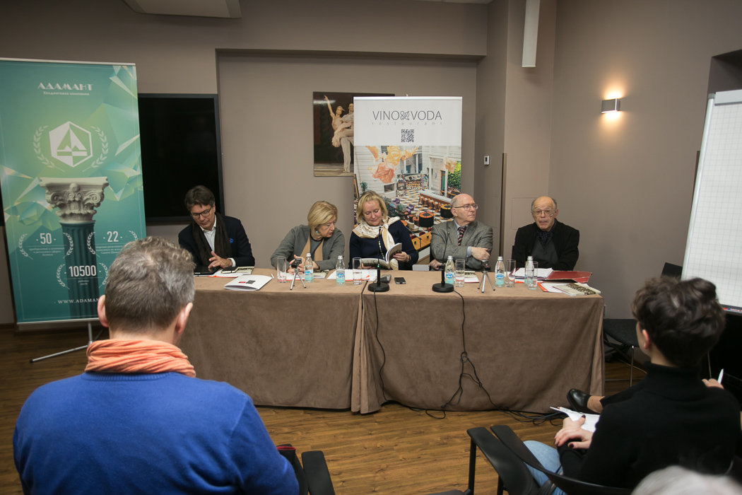 "Round table discussion of the Conference ""In the Diaghilev's Circle. Art Patrons"""