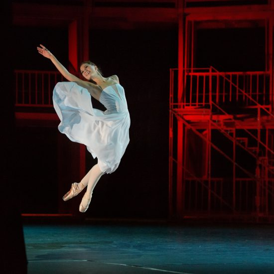 "Ballet ""Romeo and Juliet"" by Ekaterinburg State Academic Opera and Ballet Theatre."
