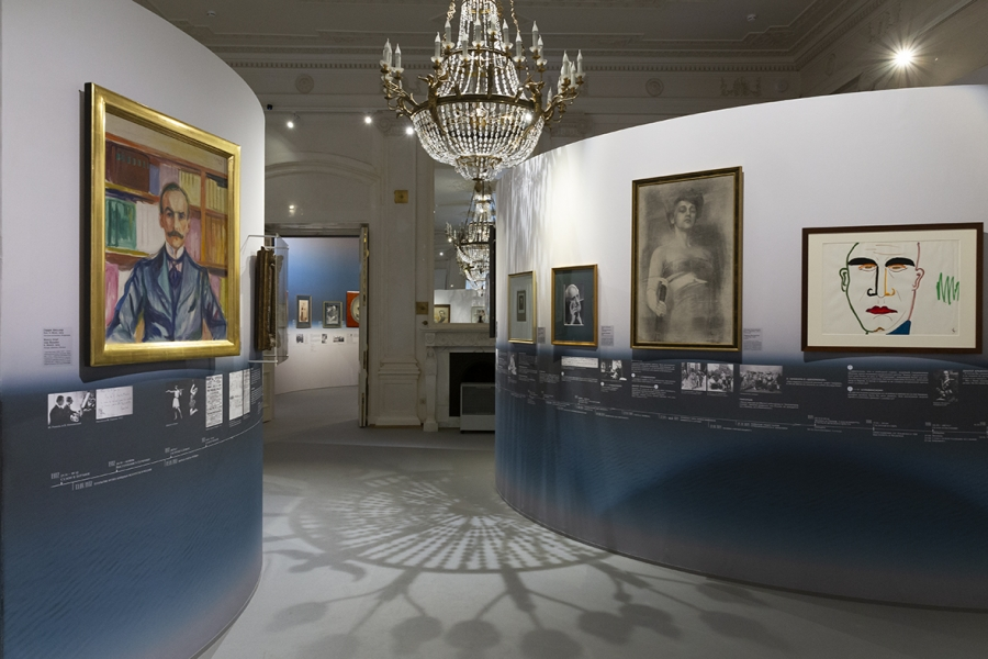 "International exhibition ""In Diaghilev's Circle. Fates Intersecting"""
